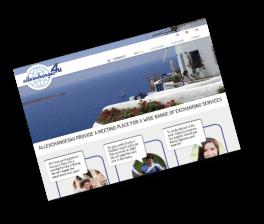 Página web en Sevilla avanzada
